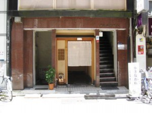 Tokyo: Review of 1 Michelin sushi restaurant Iwa