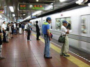 People standing in line, Tokyo