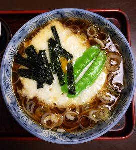 What is Ramen noodle soup?