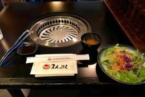 Have you tried Japanese barbecue?