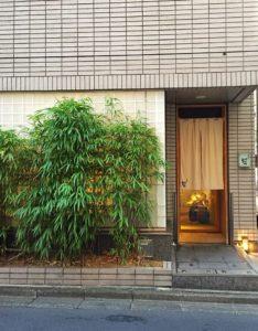 Tokyo: Review of 2 Michelin sushirestaurant Nishiazabu Taku